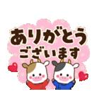 2021うし年の年賀状/冬春【丑】(個別スタンプ:34)