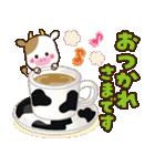 2021うし年の年賀状/冬春【丑】(個別スタンプ:35)
