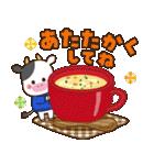 2021うし年の年賀状/冬春【丑】(個別スタンプ:36)