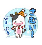 2021うし年の年賀状/冬春【丑】(個別スタンプ:37)