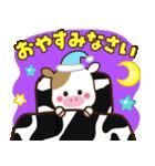 2021うし年の年賀状/冬春【丑】(個別スタンプ:38)