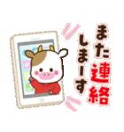 2021うし年の年賀状/冬春【丑】(個別スタンプ:39)