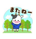 2021うし年の年賀状/冬春【丑】(個別スタンプ:40)