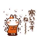 冬・年末年始❄白うさぎさん(個別スタンプ:1)