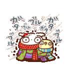 冬・年末年始❄白うさぎさん(個別スタンプ:2)