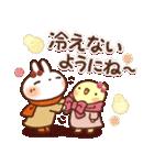 冬・年末年始❄白うさぎさん(個別スタンプ:3)