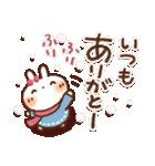 冬・年末年始❄白うさぎさん(個別スタンプ:15)