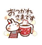 冬・年末年始❄白うさぎさん(個別スタンプ:17)