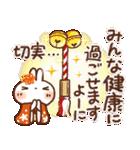 冬・年末年始❄白うさぎさん(個別スタンプ:35)