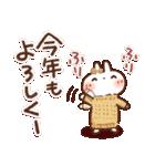 冬・年末年始❄白うさぎさん(個別スタンプ:40)
