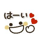 ずっと使える✨大人の毎日ガーリー♡(個別スタンプ:1)