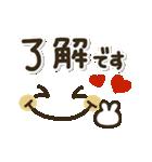 ずっと使える✨大人の毎日ガーリー♡(個別スタンプ:3)