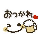 ずっと使える✨大人の毎日ガーリー♡(個別スタンプ:5)