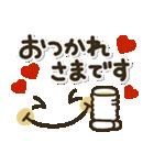 ずっと使える✨大人の毎日ガーリー♡(個別スタンプ:7)