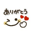 ずっと使える✨大人の毎日ガーリー♡(個別スタンプ:9)