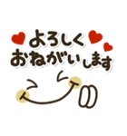 ずっと使える✨大人の毎日ガーリー♡(個別スタンプ:12)