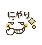 ずっと使える✨大人の毎日ガーリー♡(個別スタンプ:15)