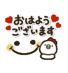 ずっと使える✨大人の毎日ガーリー♡(個別スタンプ:17)