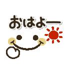ずっと使える✨大人の毎日ガーリー♡(個別スタンプ:18)