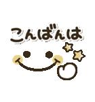 ずっと使える✨大人の毎日ガーリー♡(個別スタンプ:22)