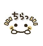 ずっと使える✨大人の毎日ガーリー♡(個別スタンプ:23)