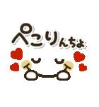 ずっと使える✨大人の毎日ガーリー♡(個別スタンプ:40)