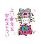 水森亜土 謹賀新年ー丑年ー(個別スタンプ:1)