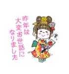 水森亜土 謹賀新年ー丑年ー(個別スタンプ:4)