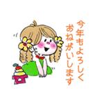 水森亜土 謹賀新年ー丑年ー(個別スタンプ:5)