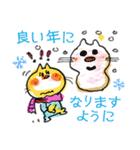 水森亜土 謹賀新年ー丑年ー(個別スタンプ:10)
