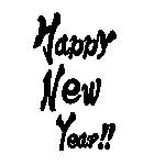 年末年始に使える筆もじ[BIG](個別スタンプ:11)
