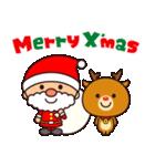 ☆楽しいクリスマス☆スタンプ(個別スタンプ:1)