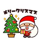 ☆楽しいクリスマス☆スタンプ(個別スタンプ:3)
