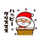 ☆楽しいクリスマス☆スタンプ(個別スタンプ:5)