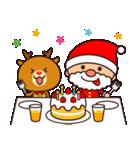 ☆楽しいクリスマス☆スタンプ(個別スタンプ:6)