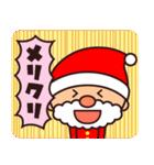 ☆楽しいクリスマス☆スタンプ(個別スタンプ:8)