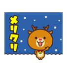 ☆楽しいクリスマス☆スタンプ(個別スタンプ:9)