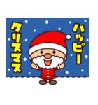 ☆楽しいクリスマス☆スタンプ(個別スタンプ:10)