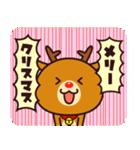 ☆楽しいクリスマス☆スタンプ(個別スタンプ:11)