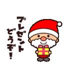 ☆楽しいクリスマス☆スタンプ(個別スタンプ:12)