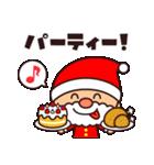 ☆楽しいクリスマス☆スタンプ(個別スタンプ:13)