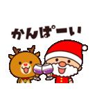 ☆楽しいクリスマス☆スタンプ(個別スタンプ:14)