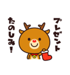 ☆楽しいクリスマス☆スタンプ(個別スタンプ:15)