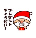 ☆楽しいクリスマス☆スタンプ(個別スタンプ:16)