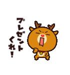 ☆楽しいクリスマス☆スタンプ(個別スタンプ:17)