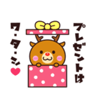 ☆楽しいクリスマス☆スタンプ(個別スタンプ:18)