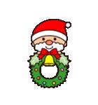 ☆楽しいクリスマス☆スタンプ(個別スタンプ:20)