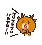 ☆楽しいクリスマス☆スタンプ(個別スタンプ:22)