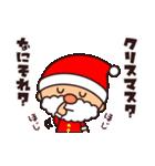 ☆楽しいクリスマス☆スタンプ(個別スタンプ:23)