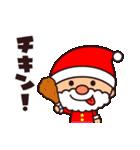 ☆楽しいクリスマス☆スタンプ(個別スタンプ:25)